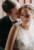 Brautpaar Flüstern